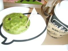 梅田絵理子 公式ブログ/座右の銘カフェ 画像2