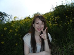 梅田絵理子 公式ブログ/ハッピーサマーウエディング 画像1