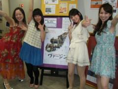 梅田絵理子 公式ブログ/「ヴァージン」 画像1