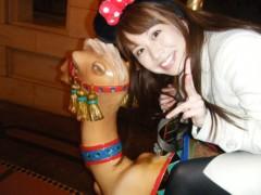 梅田絵理子 公式ブログ/ありがとうミッキー 画像1