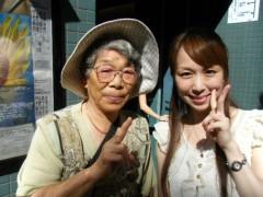 梅田絵理子 公式ブログ/おばあちゃん 画像1