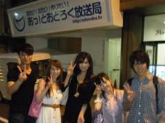 梅田絵理子 公式ブログ/秋葉原のスタジオで 画像1