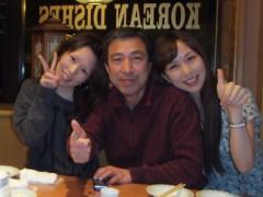 梅田絵理子 公式ブログ/家族で焼き肉 画像1