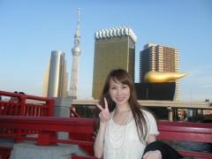 梅田絵理子 公式ブログ/浅草へGO 画像1