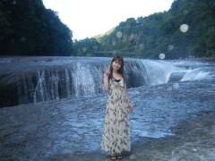 梅田絵理子 公式ブログ/吹割の滝 画像3