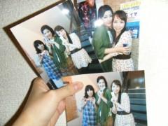 梅田絵理子 公式ブログ/ありがとうございました 画像2