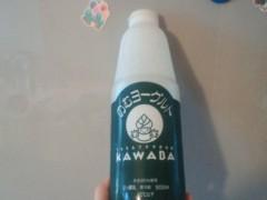梅田絵理子 公式ブログ/トウモロコシを生でがぶり 画像3