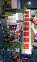 シンイチ 公式ブログ/続☆山手線1週マラソンその2 画像2