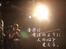 シンイチ 公式ブログ/イケ☆ドリへの思い■の巻 画像3