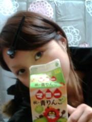 斉藤明日絵 公式ブログ/ミルクティー味 画像2