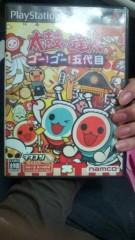 斉藤明日絵 公式ブログ/game 画像2