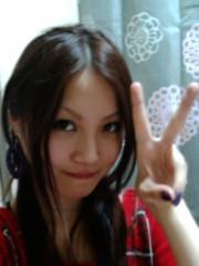 斉藤明日絵 公式ブログ/名前の読み方☆ 画像1