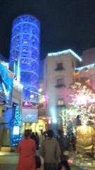 斉藤明日絵 公式ブログ/HAPPY NEW YEAR☆ 画像3
