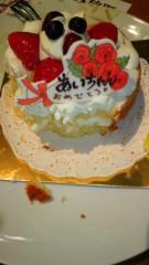 川端愛 公式ブログ/二十歳になりました! 画像3