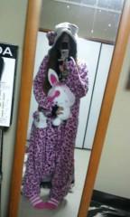 川端愛 公式ブログ/二十歳になりました! 画像1