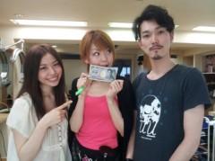 藤堂さわこ 公式ブログ/千円札のあの方に会いました☆ 画像1