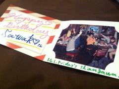 藤堂さわこ 公式ブログ/バースデーイベントin品川☆ 画像3