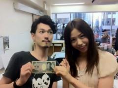 藤堂さわこ 公式ブログ/千円札のあの方に会いました☆ 画像2