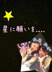 藤堂さわこ 公式ブログ/星に願いを☆ 画像3