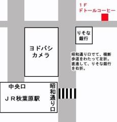 藤堂さわこ 公式ブログ/オレンジ☆ 画像3