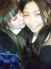 藤堂さわこ 公式ブログ/kiss☆ 画像1