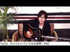 ARK ��֥?/�Ƥβ֤�����!? ����3