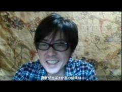ARK 公式ブログ/よっ!三代目!? 画像1