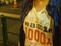 ARK 公式ブログ/興奮冷めやらぬ夜!? 画像2