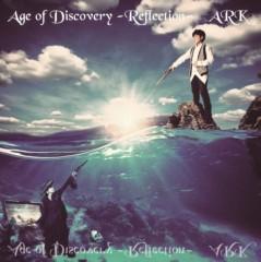 ARK ��֥?/�����饤��ͽ��ǽ��� ����1