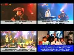ARK 公式ブログ/大事な伝統!? 画像3