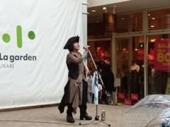 ARK 公式ブログ/和の海賊!? 画像1