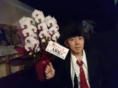 ARK 公式ブログ/初のディナーショーは!? 画像3