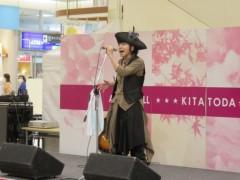 ARK 公式ブログ/時間旅行から北戸田へ!? 画像3