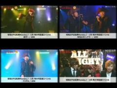ARK 公式ブログ/大事な伝統!? 画像1