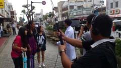 木下博勝 公式ブログ/ディープな沖縄 画像2