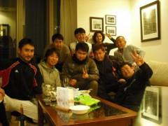 木下博勝 公式ブログ/大学生の頃からの友人です 画像2