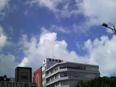 木下博勝 公式ブログ/沖縄は青空です。 画像1