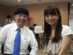 木下博勝 公式ブログ/渋谷なう 画像1