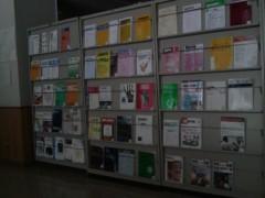 木下博勝 公式ブログ/病院の自家発電が足りないのか 画像1