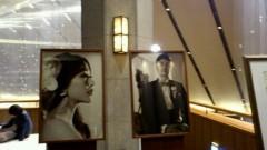 木下博勝 公式ブログ/韓国の結婚式、初めて出席しました。 画像2