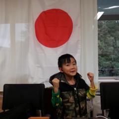 木下博勝 公式ブログ/現場を経験しないと 画像1