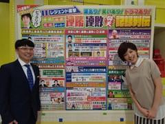 木下博勝 公式ブログ/7月13日木曜日 ミヤネ屋に出演させていただきます。 画像1