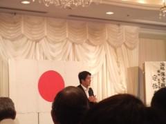 木下博勝 公式ブログ/安倍晋三先生の講演会に行ってきました 画像2