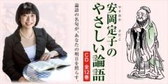 木下博勝 公式ブログ/過ちで改めざる これを過ちと言う 画像1