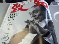 木下博勝 公式ブログ/いまの人は日本語が貧しい 画像1