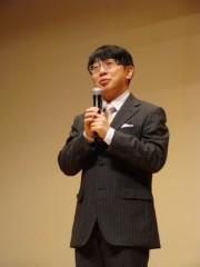 木下博勝 公式ブログ/「本田宗一郎の創業者魂」について、致知より勉強させていただきます。 画像1