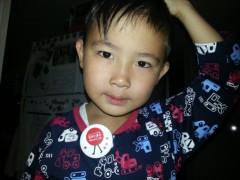 木下博勝 公式ブログ/ロンブーの淳さん、結婚おめでとうございます。 画像1