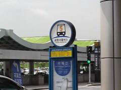 木下博勝 公式ブログ/ソウルにまたまた 画像2