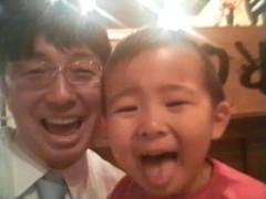 木下博勝 公式ブログ/パパには時計を買ってあげるからね 画像1