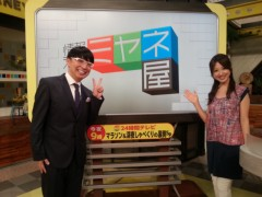 木下博勝 公式ブログ/11月4日、ミヤネ屋に出演させて頂きます 画像1